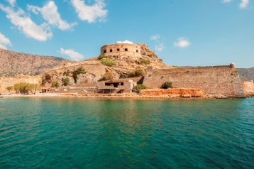 EXCURSION TO SPINALONGA ISLAND